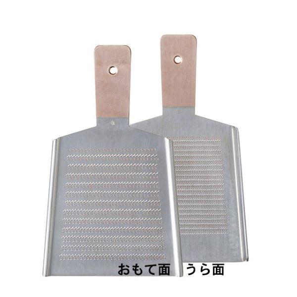 画像1: 純銅製 おろし金・両面・2番 大根/薬味用・正規品 (1)
