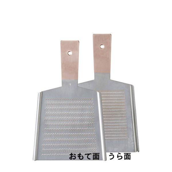 画像1: 純銅製 おろし金・両面・3番 大根/薬味用・正規品 (1)