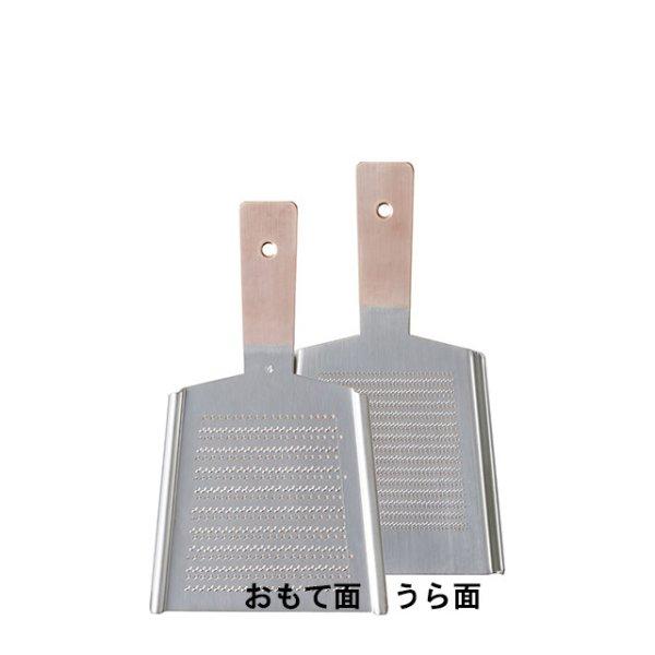 画像1: 純銅製 おろし金・両面・4番 大根/薬味用・正規品 (1)