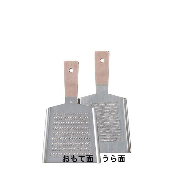 画像1: 純銅製 おろし金・両面・5番 大根/薬味用・正規品 (1)