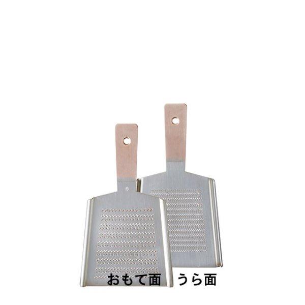 画像1: 純銅製 おろし金・両面・6番 大根/薬味用・正規品 (1)